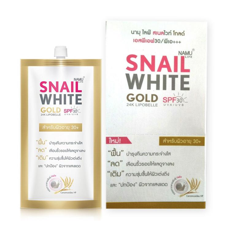 NAMU LIFE SNAILWHITE GOLD SPF30 PA++ (ขายยกกล่อง) ราคาส่งถูกๆ W.100 รหัส S31