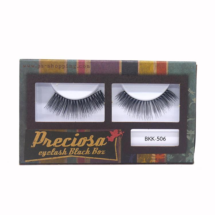 PRECIOSA Eyelash Black Box ขนตาพีโคซ่า BKK-506 กล่องกระดาษ PS159 ราคาส่งถูกๆ W.30 รหัส AE20-6