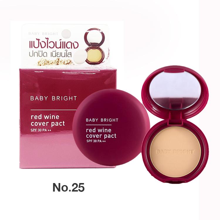 Baby Bright Red Wine Cover Pact SPF30 PA++ No.25 ราคาส่งถูกๆ W.75 รหัส KM635-3