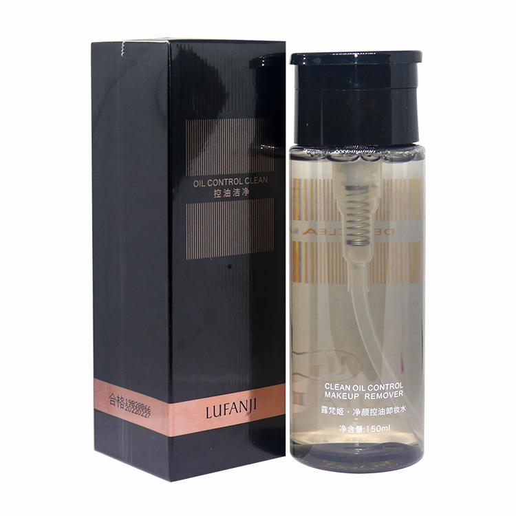 LUFANJI Oil Control Clean 150 ml. ราคาส่งถูกๆ W.220 รหัส FC35
