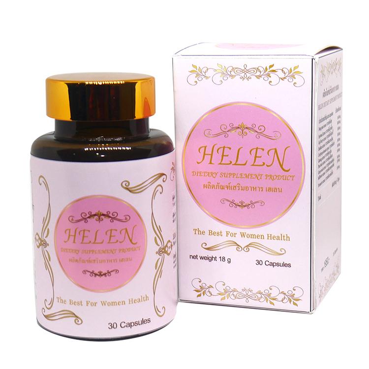 HELEN ผลิตภัณฑ์เสริมอาหารสำหรับผู้หญิง เฮเลน 30 Capsules ราคาส่งถูกๆ W.75 รหัส GU9