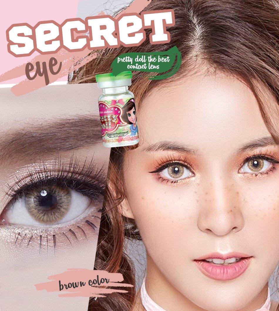Bigeye Pretty Doll Secret Brown ( -0.00) พร้อมตลับฟรี ราคาส่งถูกๆ W.45 รหัส PT363