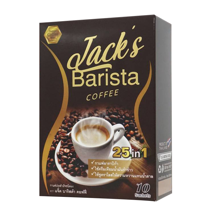 Jack\'s Barista Coffee แจ็ค บาริสต้า คอฟฟี่ ราคาส่งถูกๆ W.210 รหัส CP89