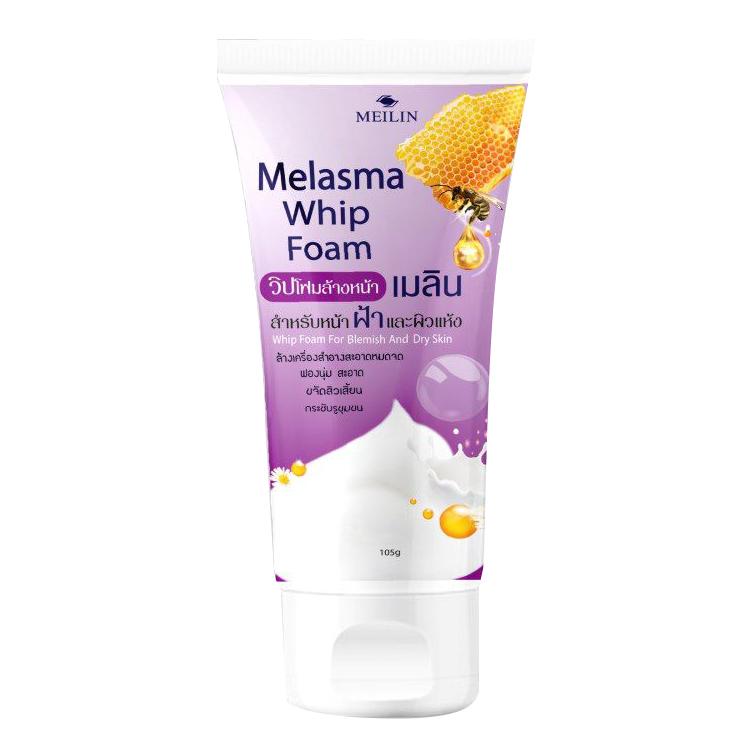Melasma Whip Foam วิปโฟมล้างหน้า เมลิน หลอดสีม่วง สำหรับหน้าฝ้า  ราคาส่งถูกๆ W.105 รหัส FC109