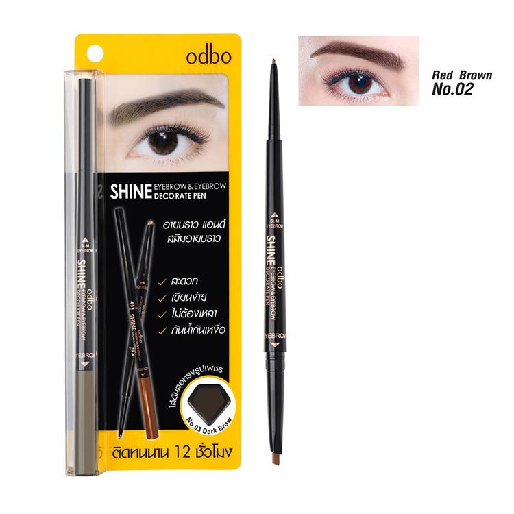 OD747 Odbo Shine Decorate Pen Eyebrow and Eyebrow No.02 Red Brown ราคาส่งถูกๆ W.40 รหัส K236-2