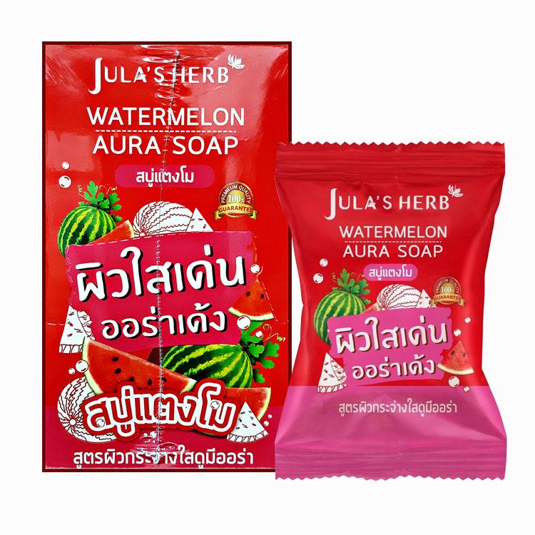 สบู่แตงโม Jula\'s Herb Watermelon Aura Soap จุฬาเฮิร์บ (ขายยกกล่อง) ราคาส่งถูกๆ W.305 รหัส SP81-1