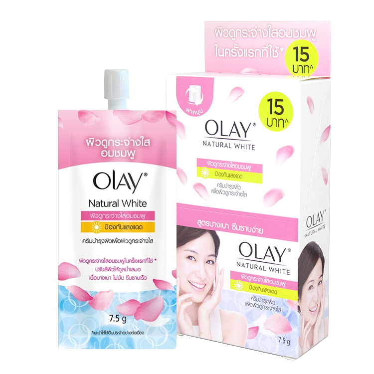 Olay Natural White Pinkish Fairness Cream สูตรบางเบา ซึมซาบง่าย (ขายยกกล่อง) W.100 รหัส S205