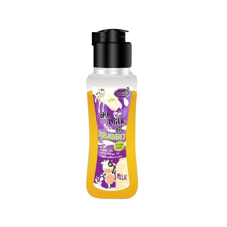 นมแตก Ohh milk oil by งามพริ้ง สูตรเข้มข้น 120 มล. ราคาส่งถูกๆ W.130 รหัส BD617