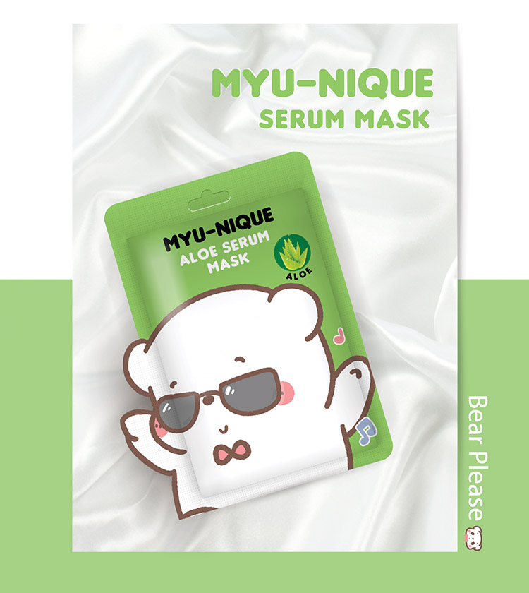 MYU-NIQUE ALOE SERUM MASK (มาส์กหน้าหมีเขียว) 25 g. ราคาส่งถูกๆ W. 75 รหัส Fm89
