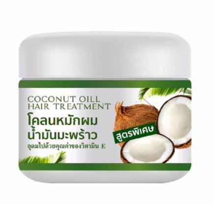 Coconut Oil Hair Treatment โคลนหมักผมน้ำมันมะพร้าว W.350 รหัส.H261