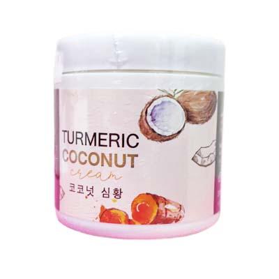 Turmeric Coconut Cream ครีมขมิ้นมะพร้าว จาก i\'mme อุดมด้วยสารสกัดแน่นจากธรรมชาติ W.500 รหัส.BD683