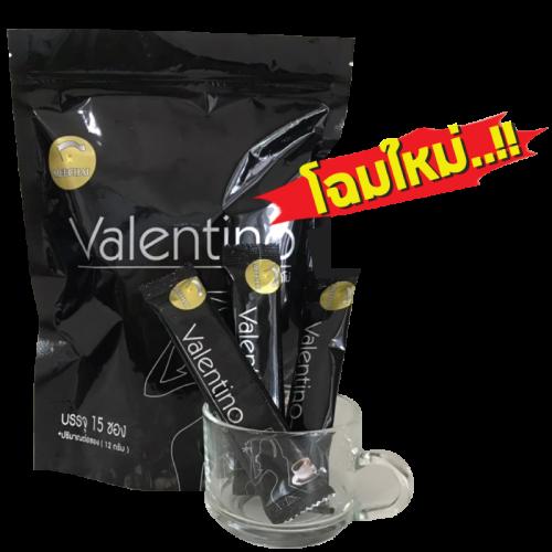 CP101 : กาแฟ ดำ Valentino Coffee ( กาแฟวาเลนติโน่ )