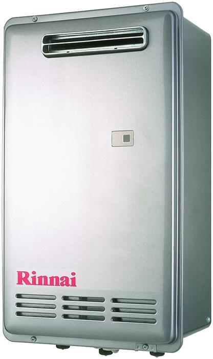 เครื่องทำน้ำร้อนแก๊ส RINNAI INFINITY 26 รุ่น REU-VRM2632WC-ASN