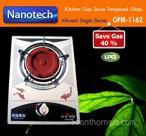 เตาฝังหน้ากระจก หัวเตาอินฟาเรด 1 หัวเตา NANOTECH รุ่น GFIR-1162