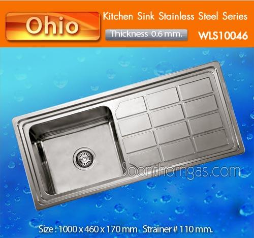 อ่างซิ้งค์ล้างจาน Ohio รุ่น WLS10046