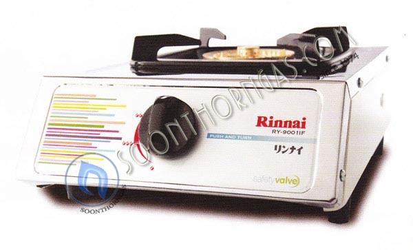 เตาแก๊สตั้งโต๊ะ 1 หัว หน้าสแตนเลส ข้างสี หัวเตาทองเหลือง  Rinnai รุ่น RY-9001IF (NEW)