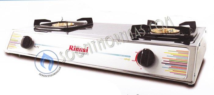 เตาแก๊สตั้งโต๊ะ 2 หัว หน้าสแตนเลส ข้างสี หัวเตาทองเหลือง  Rinnai รุ่น RY-9002IF (NEW)