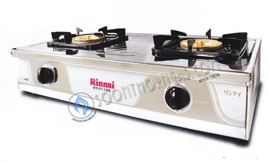 เตาแก๊สตั้งโต๊ะ 2 หัว สแตนเลสทั้งตัว หัวเตาทองเหลือง RINNAI รุ่น RT-711SS (NEW)