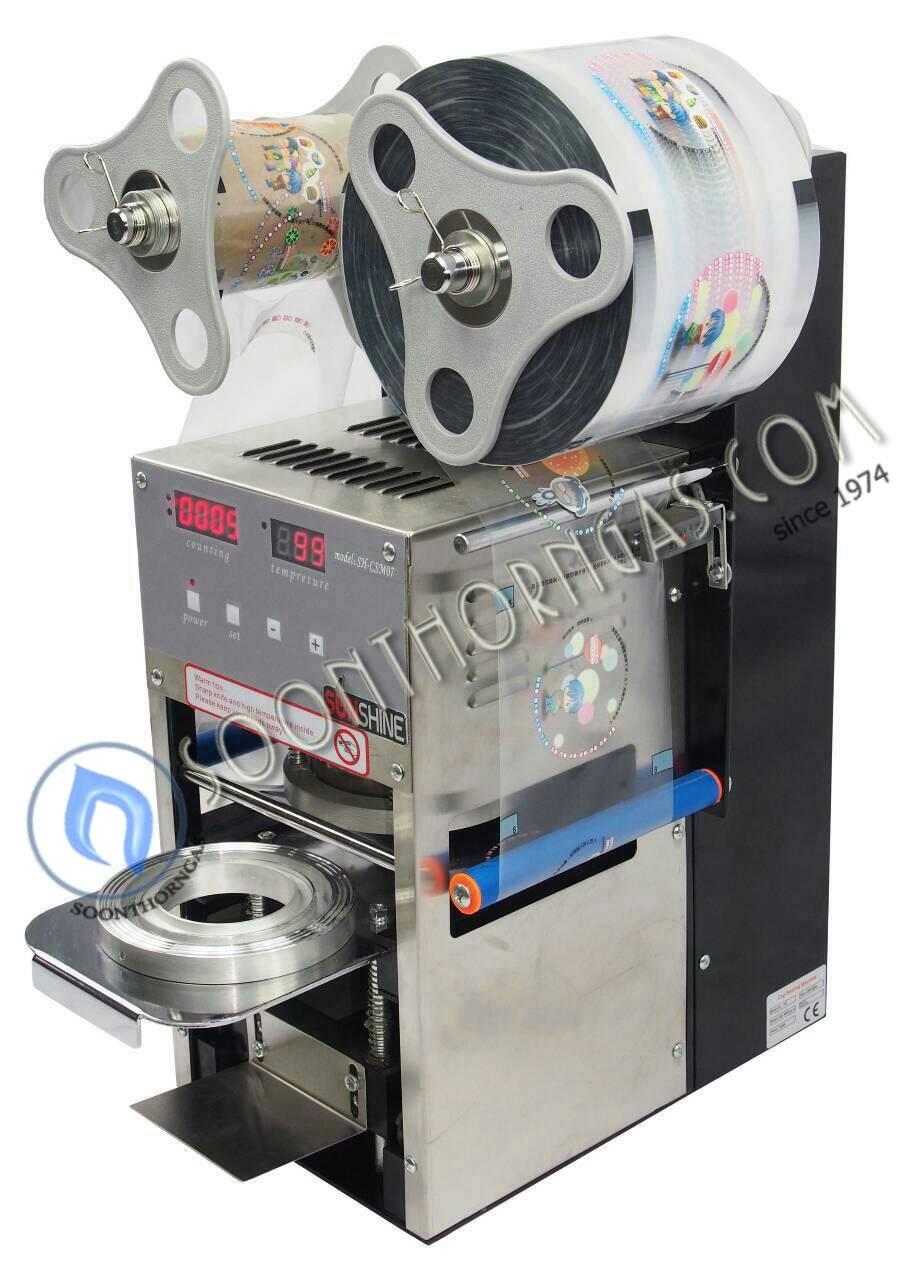 เครื่องซีลฝาแก้วอัตโนมัติมีตัวนับแก้ว SUNSHINE รุ่น SH-CSM07 (Digital Automatic)