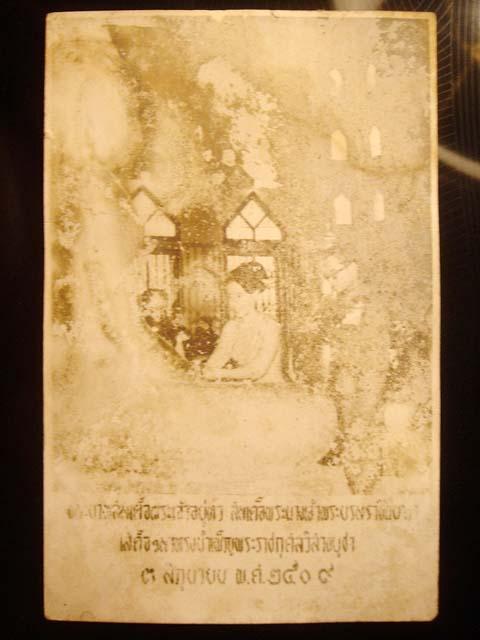 1 ต้นฉบับรูปถ่ายเก่า พระบรมฉายาลักษณ์ สมเด็จพระเจ้าอยู่หัว สมเด็จพระบรมราชินีนาถ
