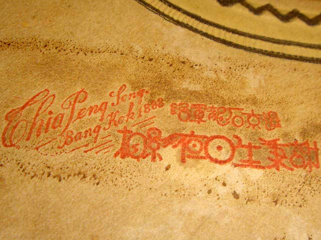 ต้นฉบับรูปถ่ายเก่า พระบาทสมเด็จพระปกเกล้าเจ้าอยู่หัว รัชกาลที่ ๗ 5
