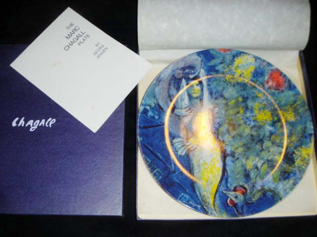 The Lovers Marc Chagall Plate by Georg Jensen 1972