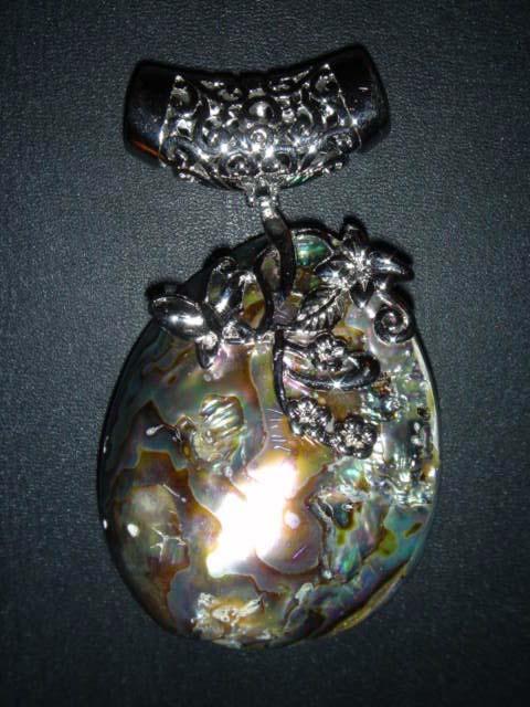Abalone Shell Peacock Pendant Bead