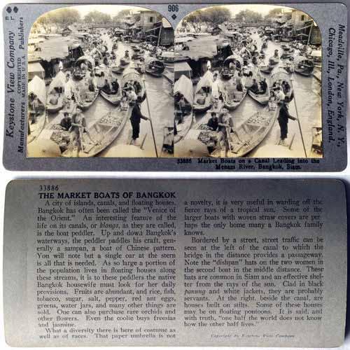 ภาพเก่า Stereo card ตลาดน้ำกรุงเทพฯ ของ Keystone Stereoview 1930\'s - จำหน่ายแล้ว!