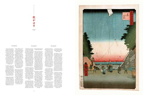 Hiroshige, 100 Views of Edo (limited Edition Books) 4