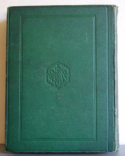 นวนิยาย 80 วันรอบโลก (Around the World in Eighty Days) ของ จูลส์ เวิร์น ฉบับปี edition, 1885 1