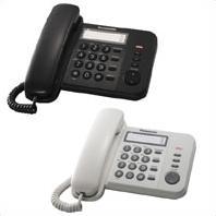 เครื่องโทรศัพท์แบบธรรมดา Panasonic รุ่น KX-TS520MX