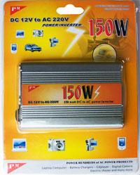 เครื่องแปลงไฟ 12V To 220V (แปลงไฟรถยนต์เป็นไฟบ้าน) ขนาด 150W