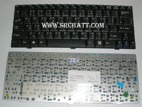 Keyboard Notebook สำหรับรุ่น MSI U90/U100/U110/U120 (MSI-02) คีย์บอร์ดโน๊ตบุ๊ก