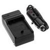 แท่นชาร์จแบตเตอรี่กล้อง Sharp รหัส BT-L225/445 ชาร์จไฟบ้าน+ฟรีสายชาร์จในรถยนต์ (Charger Battery)