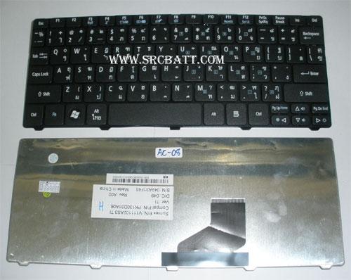 Keyboard Notebook สำหรับรุ่น Acer Aspire ONE 532H D260 (AC-08) คีย์บอร์ดโน๊ตบุ๊ก