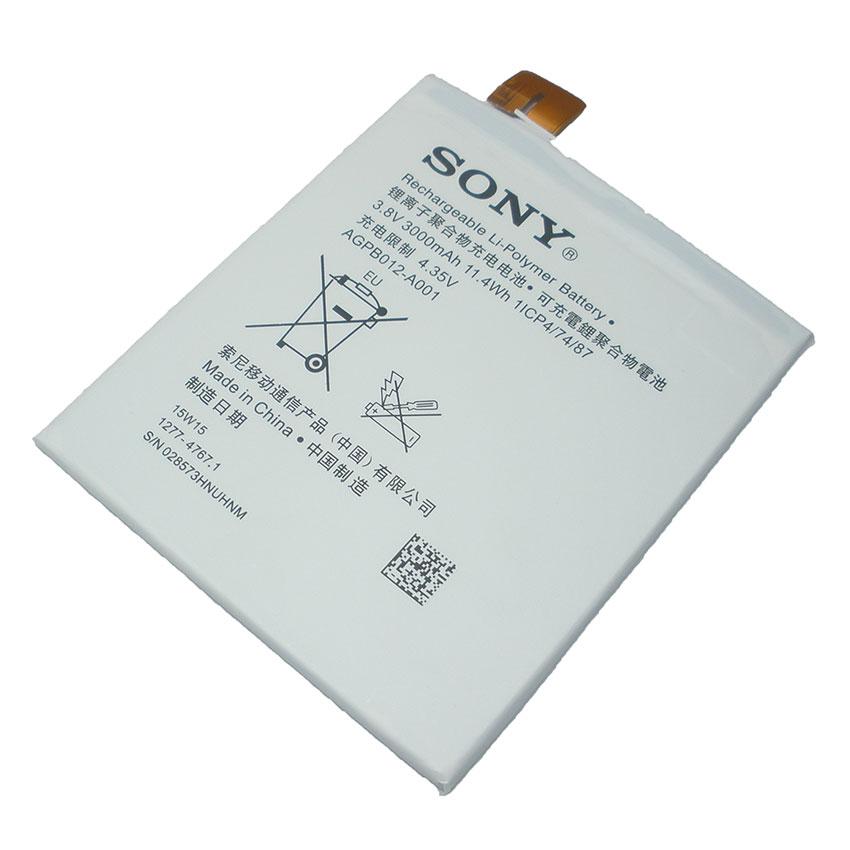 แบตเตอรี่มือถือ Sony T2 ความจุ 3000mAh ของแท้ (SN-07) Battery Mobile