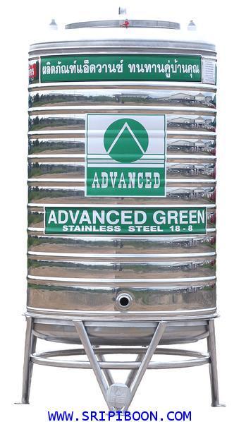 * แท๊งค์ น้ำ * ADVANCED แอ๊ดวานซ์ รุ่น AR-500 ขนาด 500 ลิตร