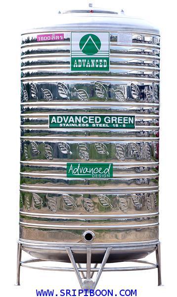 * แท๊งค์น้ำ * ADVANCED รุ่น ARD-1000 ขนาด 1000 ลิตร (มีลาย)