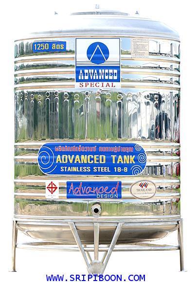 * แท๊งน้ำสเตนเลส * ADVANCED แอ๊ดว๊าน รุ่น AVL-500 ขนาด 500 ลิตร (มีลาย)