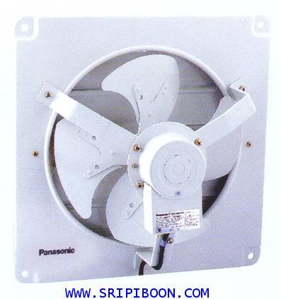 พัดลมอุตสาหกรรม รุ่น FV-50AET PANASONIC พานาโซนิค