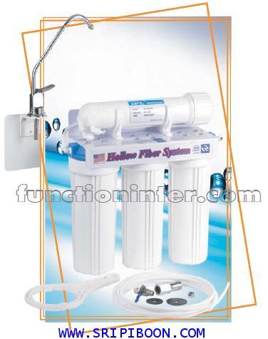 เครื่องกรองน้ำ UNI-PURE ยูนิเพียว 4 ขั้นตอน ระบบ UF 0.01 ไมครอน (Hollow Fiber) + อุปกรณ์ทั้งชุด