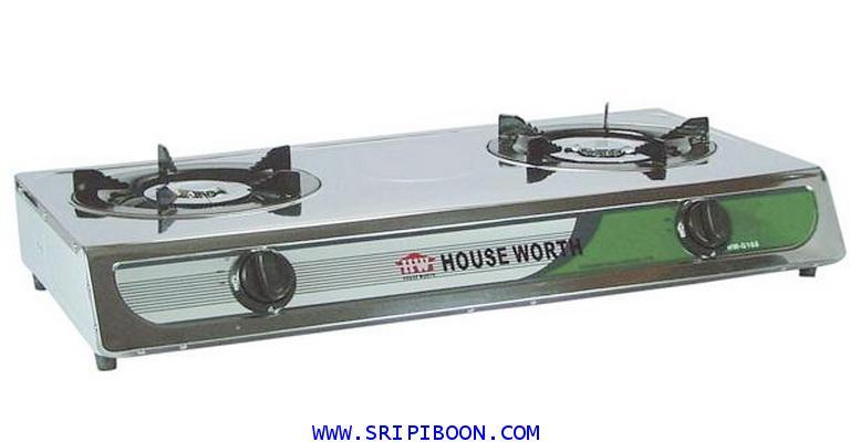 เตาแก๊ส HOUSE WORTH เฮ้าส์เอร์ด HW-G168 ขนาด 2 หัวเตา