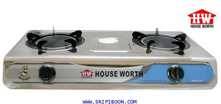 เตาแก๊ส HOUSE WORTH เฮ้าส์เอร์ด HW-C229 ขนาด 2 หัวเตา