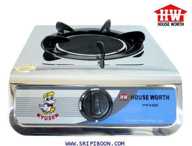 เตาแก๊ส HOUSE WORTH เฮ้าส์เอร์ด HW-C228  ขนาด 1 หัวเตา