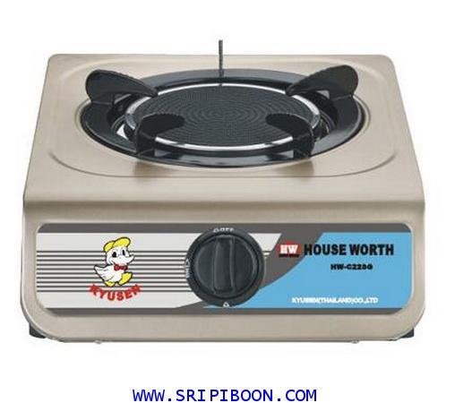 เตาแก๊ส HOUSE WORTH เฮ้าส์เอร์ด HW-C228G ขนาด 1 หัวเตา