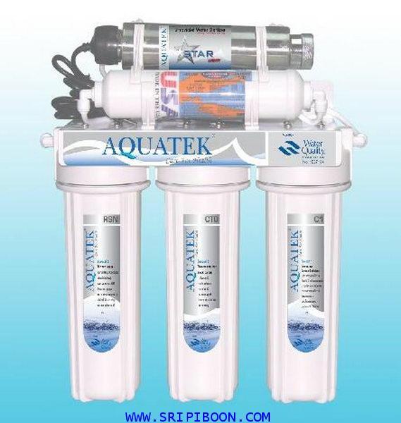 เครื่องกรองน้ำดื่ม AQUATEK อาควอเท็ค 5 ขั้นตอน ยูวี Omnipure+UV Aquatek + อุปกรณ์ทังชุด