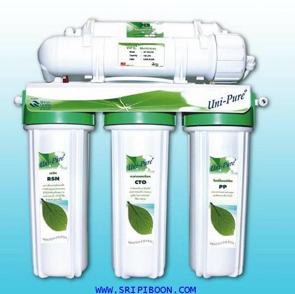 เครื่องกรองน้ำ  UNI-PURE ยูนิเพียว 5 ขั้นตอน ระบบ UF 0.01 ไมคร (Hollow Fiber Green) + อุปกรณ์ทั้งชุด