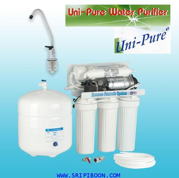 เครื่องกรองน้ำ UNI-PURE ยูนิเพียว 5 ขั้นตอน ระบบ RO - 50 GPD + อุปกรณ์ทั้งชุด