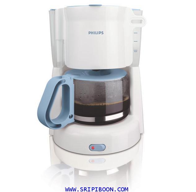 เครื่องชงกาแฟ PHILIPS ฟิลลิปส์ HD7466/70