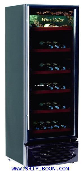 ตู้ไวน์ ; ตู้แช่ไวน์ MIRAGE มิลาจ  WN-102BN ขนาด 102 ขวด บริการจัดส่งถึงบ้าน.โทร.02-8050094-5